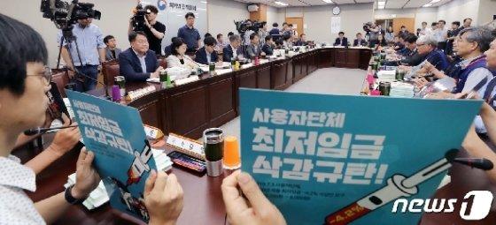[사진] 근로자위원 '최저임금위원회 복귀'