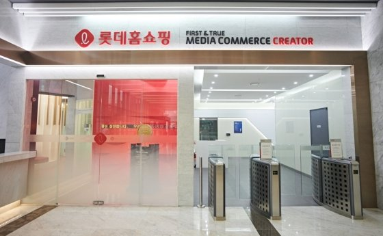 롯데홈쇼핑은 '드림스튜디오' 방송 프로그램을 통해 사회적경제 기업의 제품을 7월부터 월 4회씩 총 8회 소개할 예정이다./사진=백상훈 작가