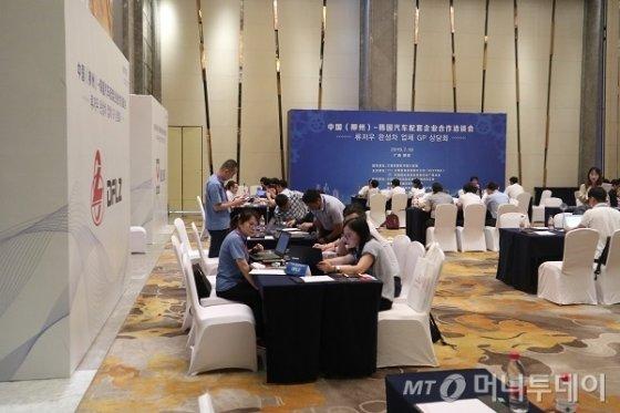 10일 중국 광시좡족자치구 류저우시에서 개최된 '류저우 완성차 업체 글로벌파트너링(GP) 상담회' 행사에서 참가업체들이 상담을 진행하고 있다. /사진= 진상현 베이징 특파원