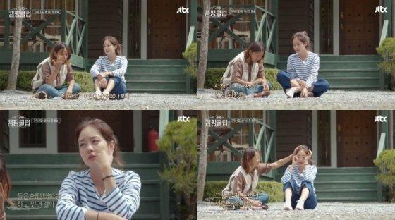 /사진=JTBC '캠핑클럽' 선공개 영상