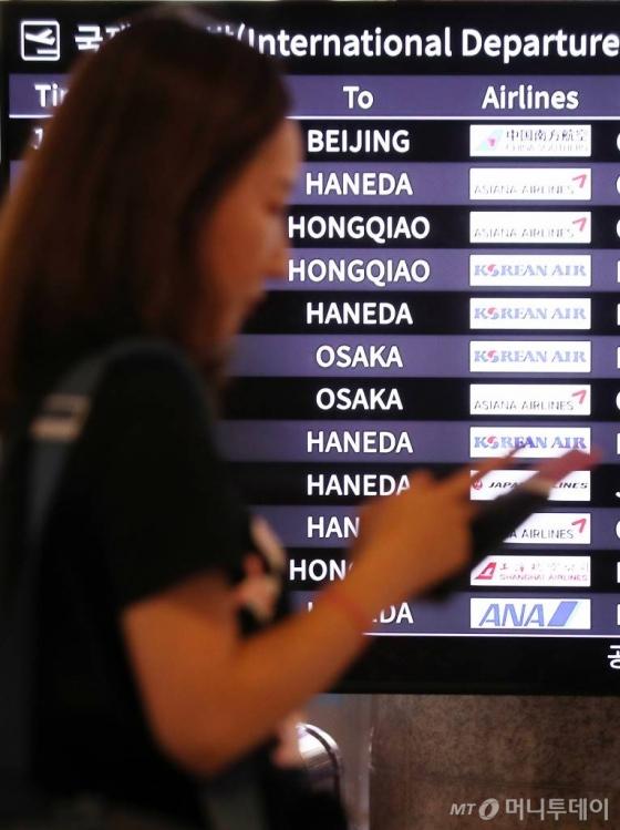 지난 2일 오후 서울 김포국제공항에서 여행객들이 발걸음을 옮기고 있다. /사진= 김휘선 기자