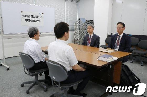 지난 12일 일본 도쿄 경제산업성 청사에서 일본 정부의 대(對)한국 수출규제 강화 조치에 관한 한일 정부 간 실무회의가 열리고 있다. © 로이터=뉴스1