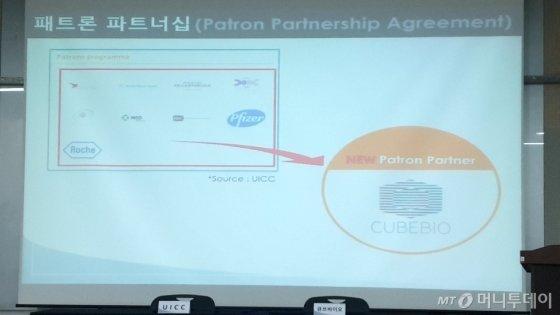패트론(Patron) 파트너십 설명 영상