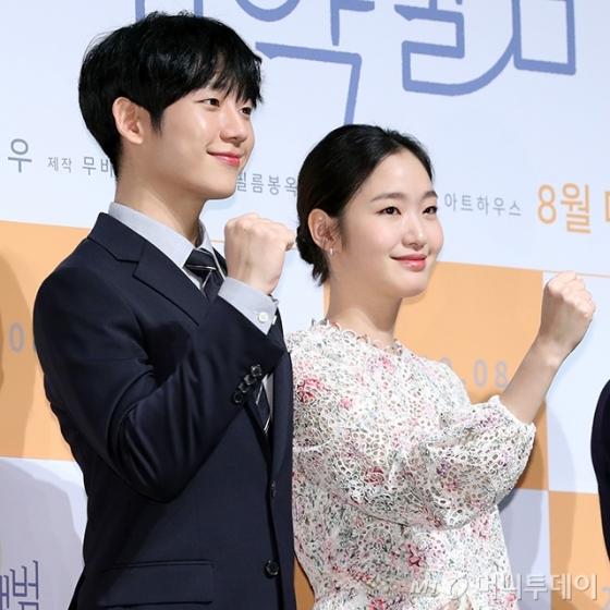 배우 정해인, 김고은 /사진=이기범 기자