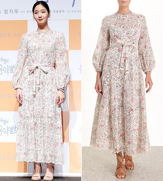배우 김고은/사진=뉴스1, 짐머만 공식 홈페이지
