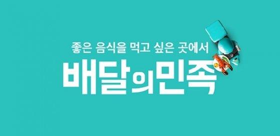 한국, 광고, 혐오│① 워스트 기업 5