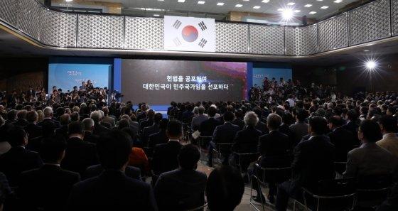 지난해 7월17일 오전 서울 영등포구 여의도 국회의사당 중앙홀에서 제70주년 제헌절 경축식이 문희상 국회의장과 내외 귀빈들이 참석한 가운데 진행되고 있다./사진=뉴시스
