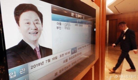 정두언 전 새누리당(자유한국당의 전신) 의원 빈소가 17일 오전 서울 마포구 연세대학교 세브란스병원 장례식장에 마련돼 있다./사진=김창현 기자 chmt@