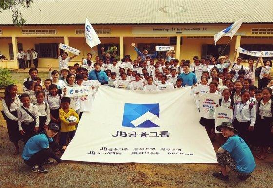 JB금융그룹은 캄보디아 현지에서 다양한 사회공헌활동을 진행 중이다./사진제공=JB금융