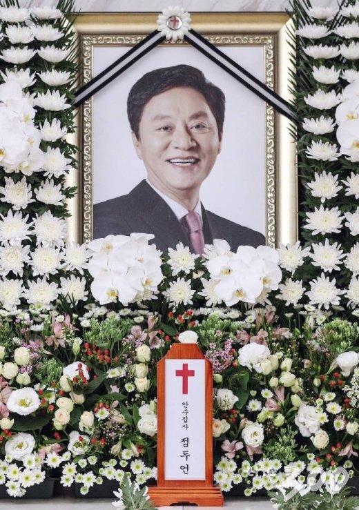 17일 오전 서울 서대문구 세브란스병원 장례식장에 정두언 전 새누리당 의원의 빈소가 마련돼 있다. /사진=김창현 기자