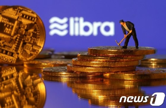 FILE PHOTO: Libra logo in illustration picture © 로이터=뉴스1