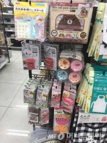 다이소 매장 내부 전경. 국내 중소기업 제품도 많지만, 일본 제품도 상당히 많다./사진=남형도 기자
