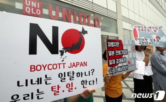 '일본 제품'을 2주간 불매해봤다[남기자의 체헐리즘]
