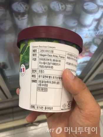 일본산 녹차 가루가 들어갔다고 알려진 하겐다즈 녹차 아이스크림엔 원산지 표기가 상세히 돼 있지 않았다./사진=남형도 기자