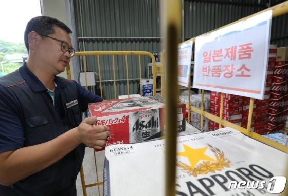 울산시 북구 중산동 울산수퍼마켓협동조합 물류창고에서 관계자가 울산지역 마트에서 반품된 일본산 맥주 등을 옮겨 정리하고 있다./사진=뉴스1