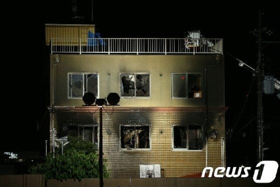 일본 교토시에 위치한 '교토 애니메이션'의 스튜디오 건물에서 18일 방화사건이 발생해 33명이 목숨을 잃었다. © AFP=뉴스1