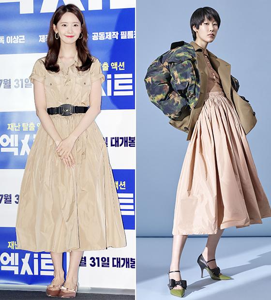 배우 임윤아, 로샤스 2019 프리폴 컬렉션/사진=김창현 기자, Rochas