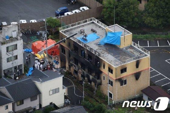 18일 방화 사건이 발생한 일본 교토애니메이션 제1스튜디오 건물. © AFP=뉴스1