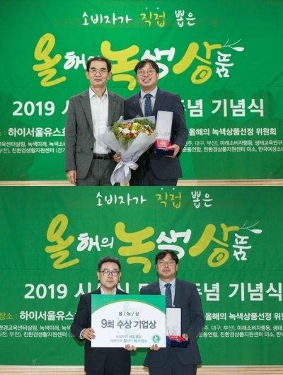 에코매스 한승길 대표(우측) 2019 올해의 녹색상품 선정 및 9년 연속 수상모습 / 사진제공=에코매스