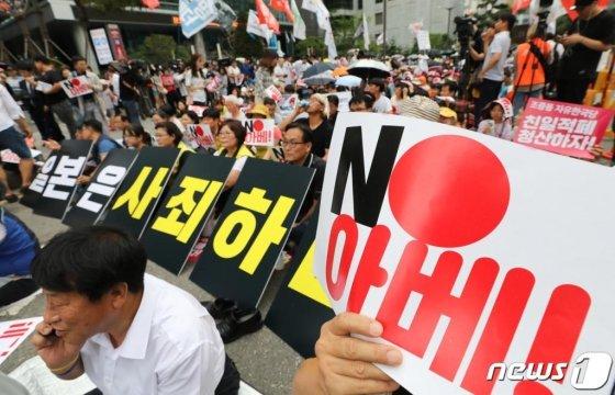 20일 서울 종로구 옛 일본대사관 앞에서 열린 아베정부 규탄대회에서 참석자들이 경제 보복 조치를 규탄하는 구호를 외치고 있다./사진=뉴스1