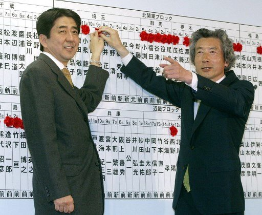 고이즈미 준이치로 일본 전 총리(오른쪽)와 아베 신조 총리/사진=AFP