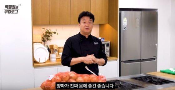 /사진=유튜브 백종원의 요리비책