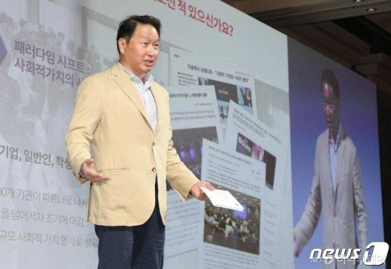 최태원 SK그룹 회장이 18일 제주 신라호텔에서 열린 '제44회 대한상의 제주포럼'에서 '기업의 브레이크스루(Breakthrough) 전략, 사회적 가치 창출'이라는 주제로 강연을 하고 있다. /사진=대한상의 제공