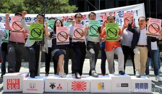 한국중소상인자영업자총연합회 회원들이 지난 5일 오전 서울 중학동 전 일본대사관 앞에서 '일본제품 불매운동 선언' 기자회견을 열고 일본 브랜드를 붙힌 박스를 밟고 있다./사진=임성균 기자