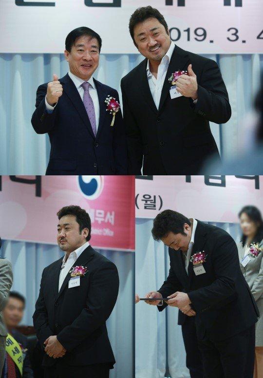 지난 3월4일 모범납세자 표창을 받은 배우 마동석./사진=뉴스1