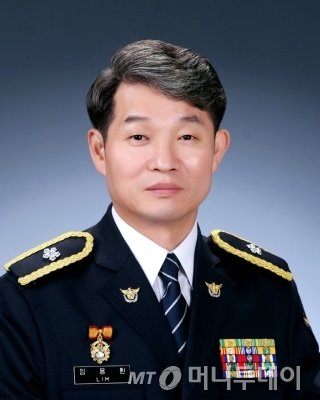 임용환 서울지방경찰청 차장 /사진제공=서울지방경찰청
