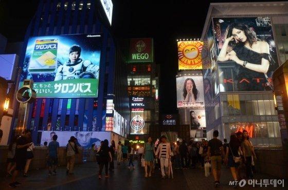 국내 여행객들이 자주 찾는 오사카 도톤보리 거리. /사진=머니투데이DB