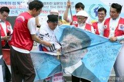 '아베 총리 규탄한다'