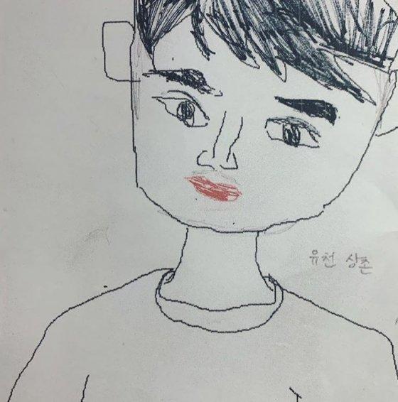 박유천 인스타그램에 올라온 사진