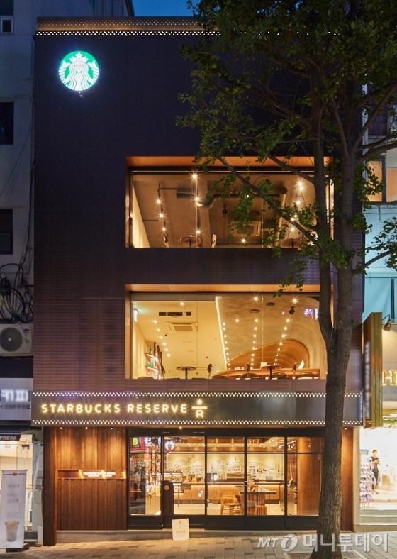스타벅스 1호점 새단장…리저브·티바나 특화 매장