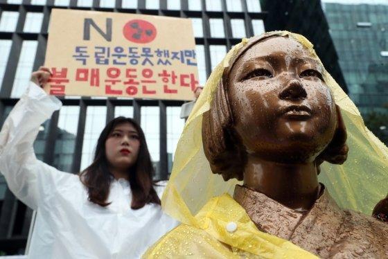 의정부고등학교학생연합 학생들이 26일 오전 서울 종로구 일본대사관 앞에서 일본제품 불매 선언을 하고 있다./사진=뉴스1