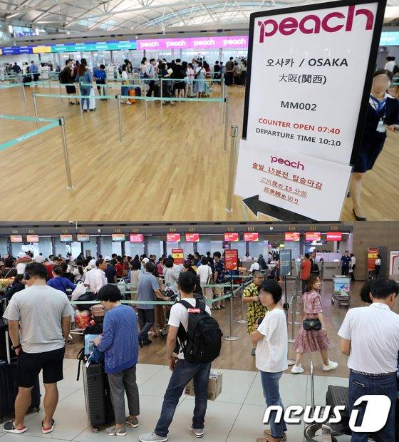 지난 24일 오전 인천국제공항 오사카행 피치항공 체크인 카운터(사진 위)가 썰렁한 모습(위). 반면 같은 시간 베트남항공 체크인 카운터는 휴가를 떠나려는 시민들이 길게 줄지어 대기하고 있다. /사진=뉴스1