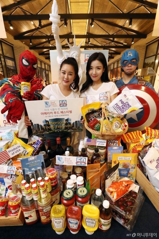 [사진]신세계백화점, '아메리카 푸드 페스티벌' 개최