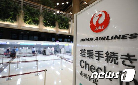 지난달 31일 서울 김포공항 국제선 일본항공 탑승수속 카운터가 비교적 한산한 모습을 보이고 있다. /사진=뉴스1
