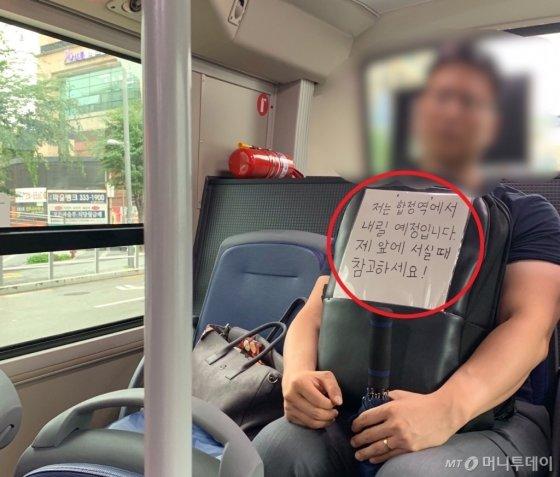 버스 맨 뒷자리에 앉아, 어느 역에서 내릴지 알려주는 실험을 해봤다. 지하철에서도 두 차례 했는데, 반응이 괜찮았다. 좀 많이 부끄러운 게 함정. 아내가 아는척하지 말라고 했다. 그래도 사진은 잘 찍어줬다./사진=남형도 기자 아내