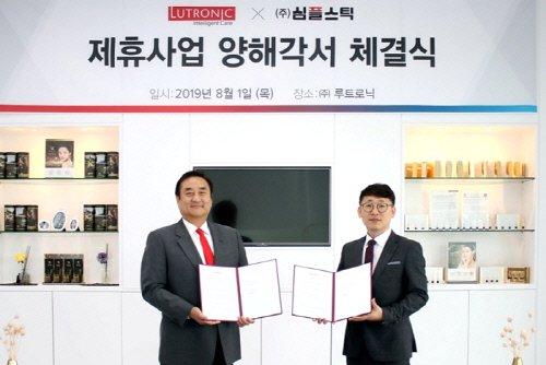 황해령 루트로닉 대표(오른쪽)와 김창훈 심플스틱 대표.