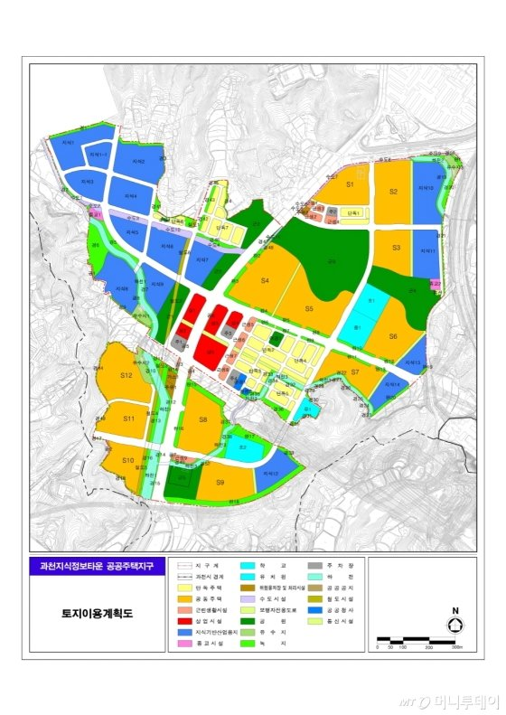 과천지식정보타운 토지이용계획도. /자료=과천시