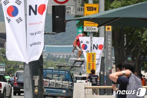 지난 6일 오전 서울 중구 세종대로 일대에서 중구청 관계자들이 태극기와 '노 재팬' 배너깃발을 설치했다가 반대여론이 커지자 이를 철회했다. /사진=뉴스1
