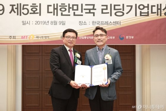 김진영 미래엔코어 연구소장(사진 오른쪽)이 'IT솔루션대상'을 받고 이종섭 동국대학교 교수와 기념 촬영을 하고 있다/사진=중기협력팀 오지훈 기자<br>
