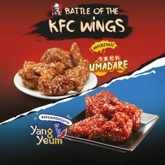 /사진=KFC