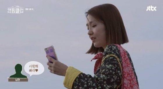 /사진=JTBC '캠핑클럽' 방송화면