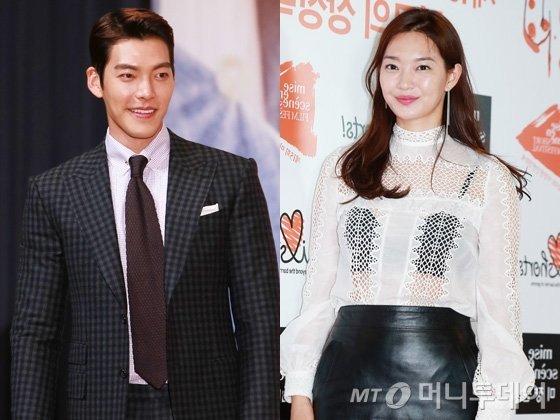 왼쪽부터 배우 김우빈, 신민아. /사진=머니투데이 DB