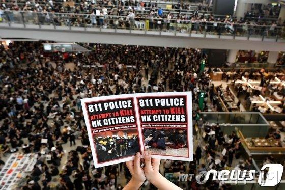 '범죄인 인도법안'에 반대하는 홍콩 시위대가 지난 12일 오후 홍콩국제공항을 점거하면서 항공편 운항이 전면 취소됐다.  지난 11일 시위에서 경찰이 진압에 나서며 쏜 콩주머니탄환에 여성 참가자가 눈을 맞고 실명 위기에 처하자 수천명의 시위대가 공항을 점거했다.  사진은 이날 홍콩 시위대가 호옹국제공항을 점거하고 있는 모습. /사진제공=AFP=뉴스1