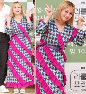 '리틀 포레스트' 박나래, 화려한 패션…매력 '폭발'