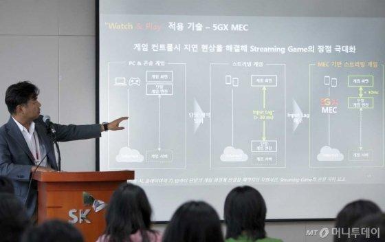 SK텔레콤 이상범 미디어랩스장이 'Watch&Play'에 대해 설명하고 있는 모습/사진제공=SK텔레콤