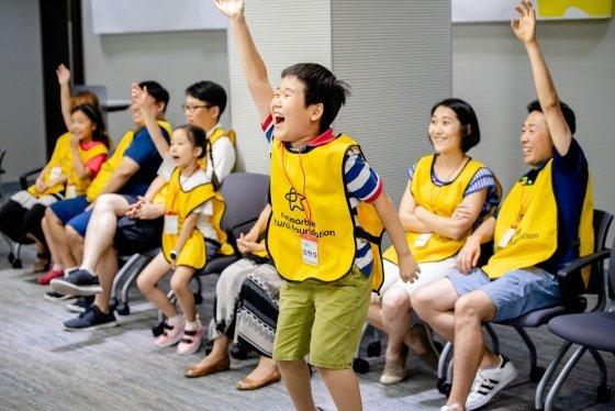 넷마블문화재단, '넷마블게임소통교육 가족캠프' 성료